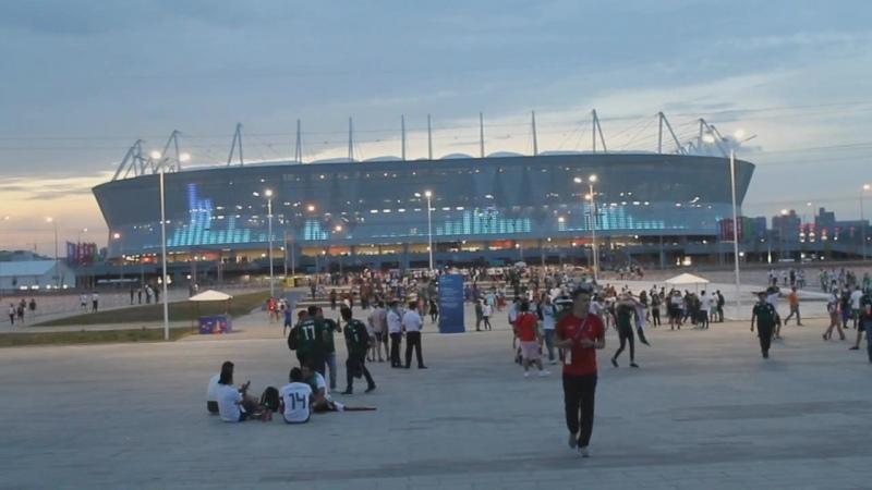 Ростов-Арена после матча Мексика-Корея