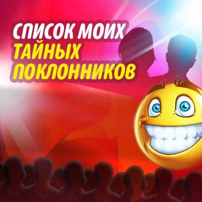 фото из альбома Евгении Цыренжаповой №5