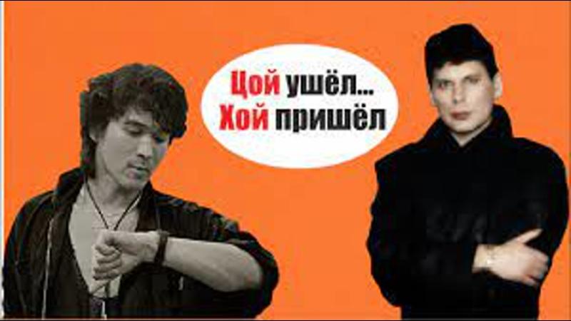 Русский Рок в 1990 ом году Не стало Цоя распад ГрОб слава Сектора Газа Ностальгия ПроРока 1 1080 HD