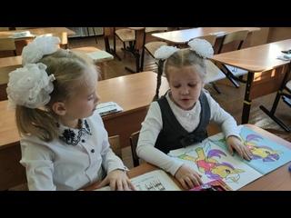 Лебедева Екатерина МОУ СОШ № 13 им. Р.А. Наумова 1 класс