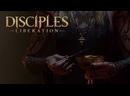 Disciples Liberation
