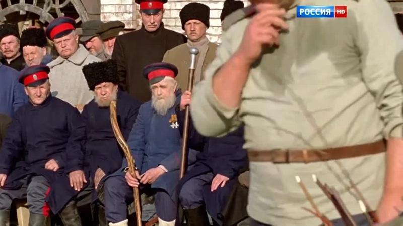 Тихий Дон 8 серия из 14 2015