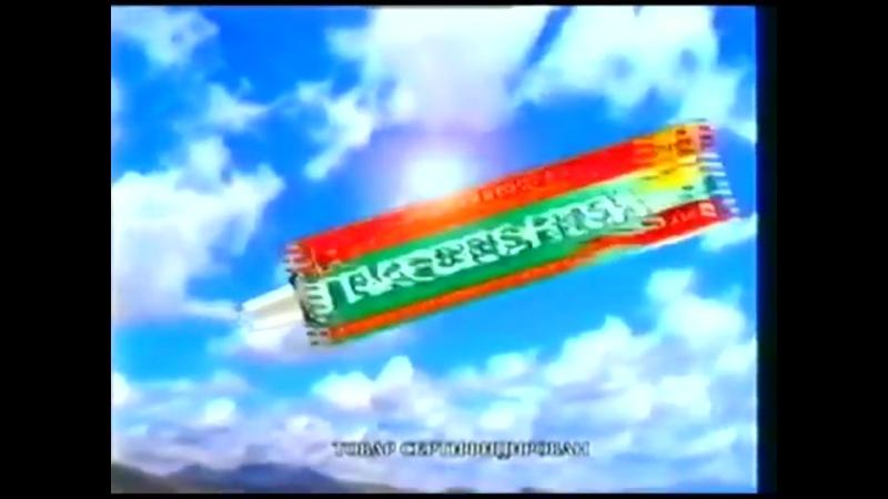 Реклама и анонсы ТВ 6 16 04 2000