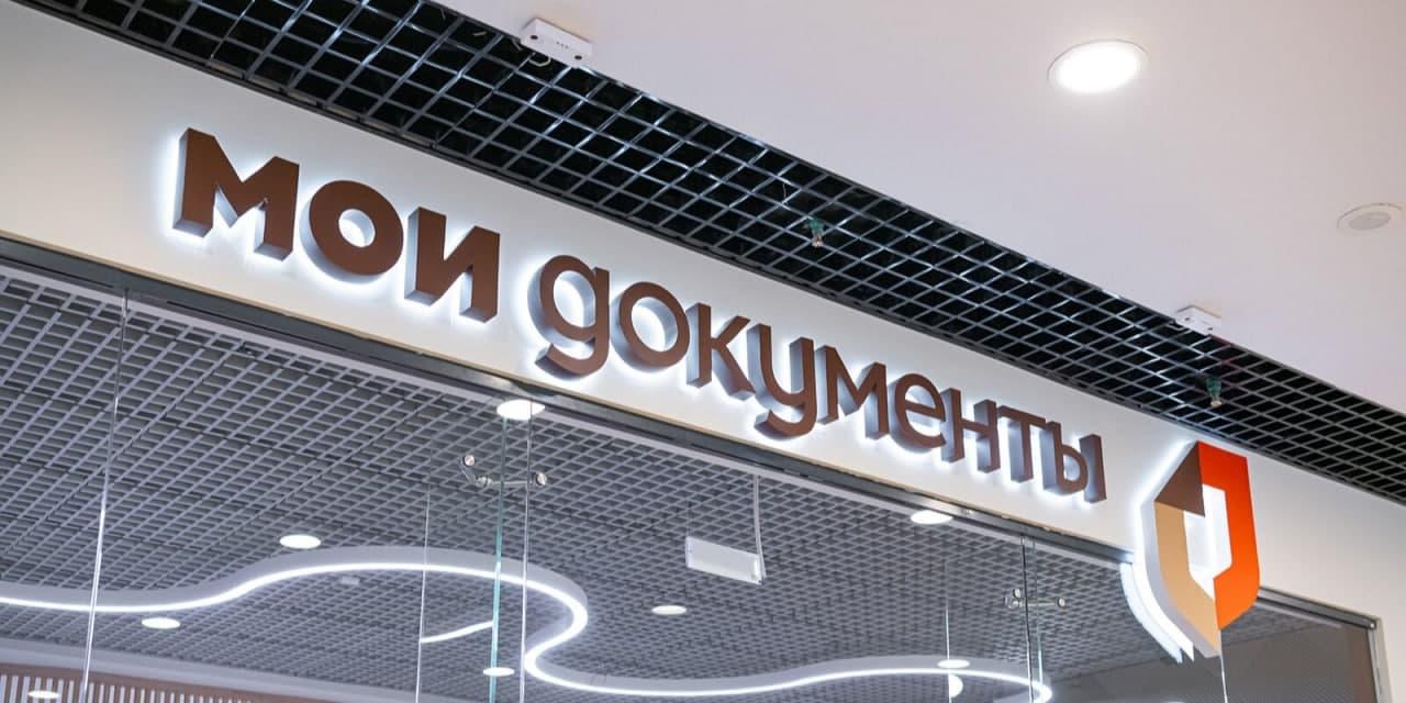 В центре госуслуг на Рязанском проспекте будут работать 62 окна приема. М.Мишин. mos.ru