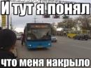 Валентин Осветинский фотография #16
