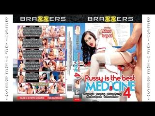 P .I.T. B. M. 4    HD 720
