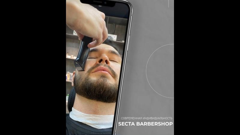 Видео от Secta Barbershop Мужские стрижки Н Новгород