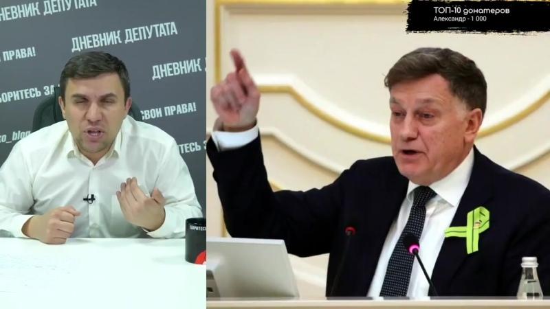 ♐Соловьев Мясников Хинштейн вступились за ОМОНовца А к Юдиной пришли органы опеки♐