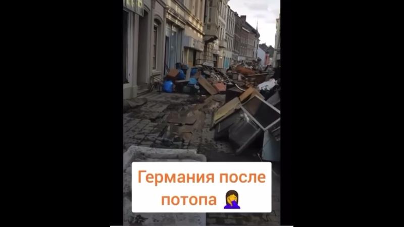 Видео от Ирины Бабаевой