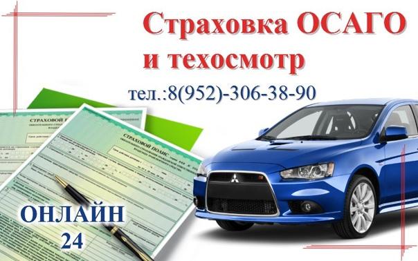 Удаленная работа техосмотр удаленная работа с официальным трудоустройством в москве