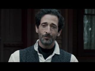 Чепелуэйт (1 сезон) — Русский трейлер (2021)