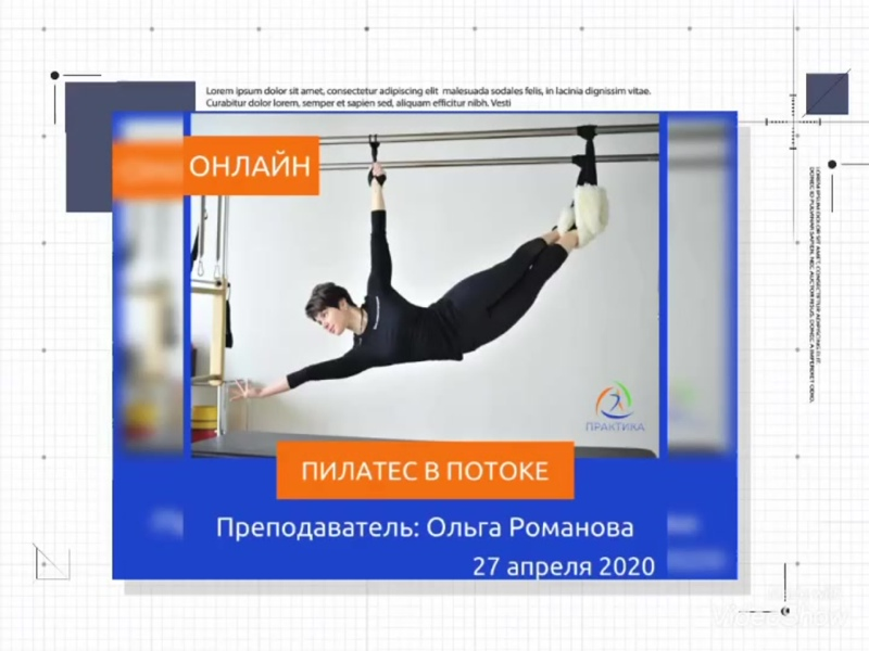 Видео от Ольги Романовой