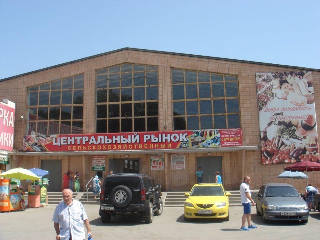 В Таганроге работают 4 сельскохозяйственных рынка