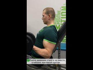 Видео от Фитнес-клуб на Динамо - Way2Fit