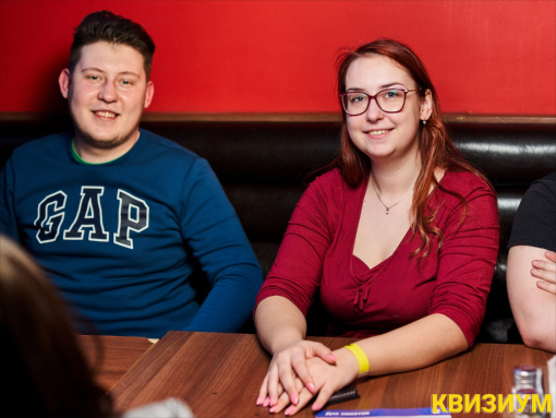 «09.01.2021 (Papa's Bar)» фото номер 31