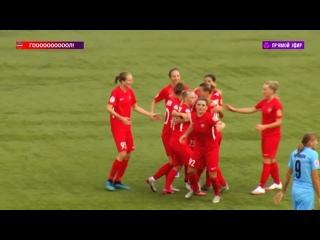 Суперлига 4 тур. Гол Татьяны Шейкиной в ворота Рязань-ВДВ