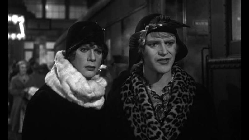 В джазе только девушки 1959 Фрагмент У них центр тяжести в другом месте Джек Леммон и Тони Кёртис
