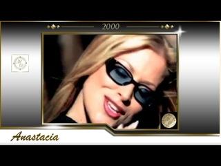 Anastacia - Im Outta Love 2000