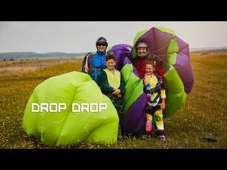 Первый прыжок с парашютом у моих детей