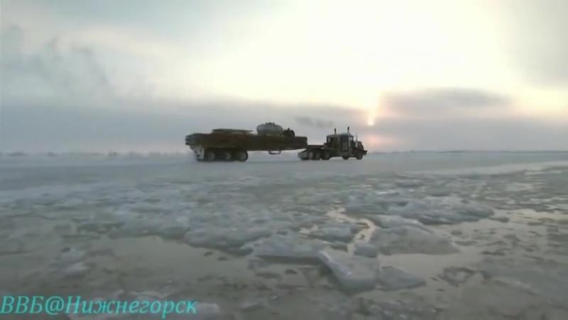 Ледовый путь дальнобойщиков Большое таяние