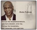 Личный фотоальбом Ванечки Ачинского