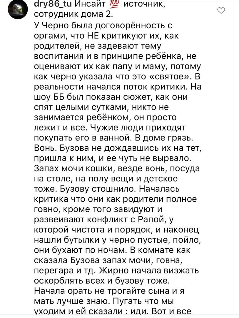 Правда об уходе Саши и Иосифа Оганесян с проекта