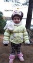 Наталья Кизян фотография #2