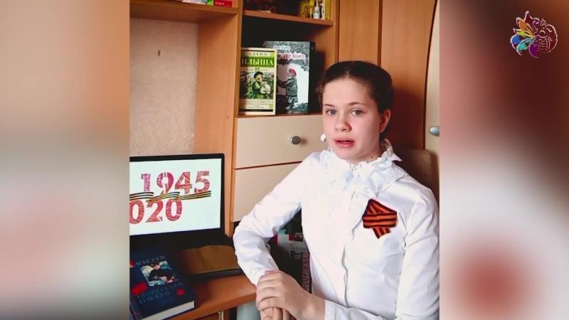 Софья Кутакова ученица ДХШ ПДИ №2 имени В Д Поленова Тамбовцы в тылу и на фронте