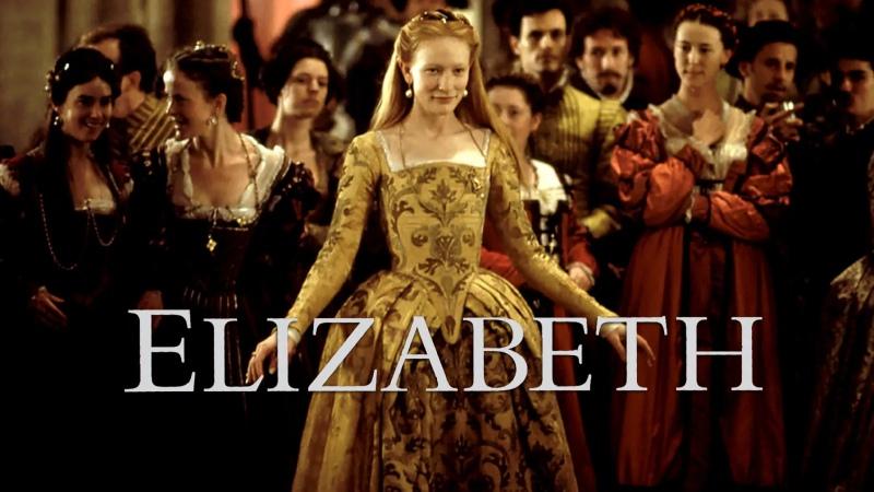 Елизавета Elizabeth 1998 16