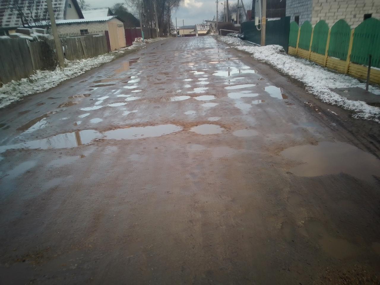 В микрорайоне Орехово (г. Витебск) очень плохая дорога.