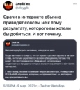 Ушаков Александр |  | 35