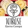 Цветы Самара | 101 ROSE