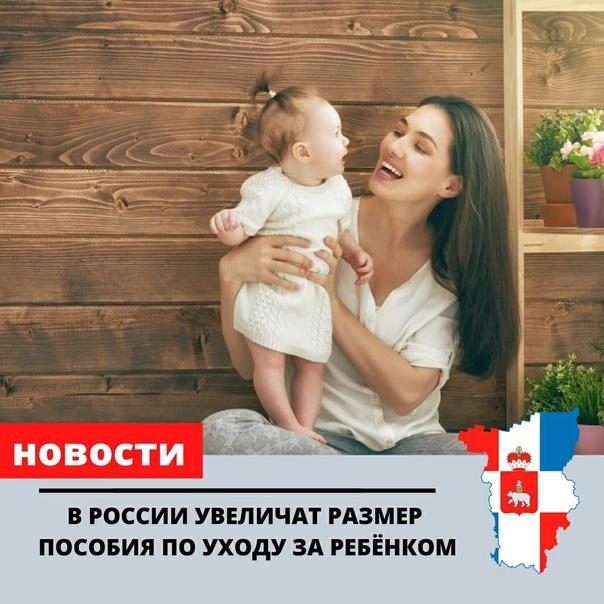 #Полезно_знать_СуровикиноЧСВ России увеличат разме...