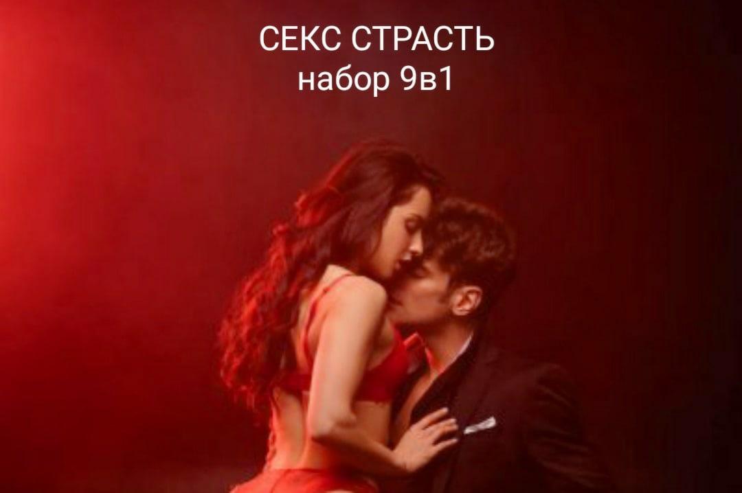 Программы от Елены Руденко - Страница 4 2xKr2fYEP2E