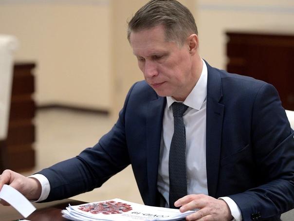 Мурашко обвинил россиян в росте заболеваемости коронавиру...