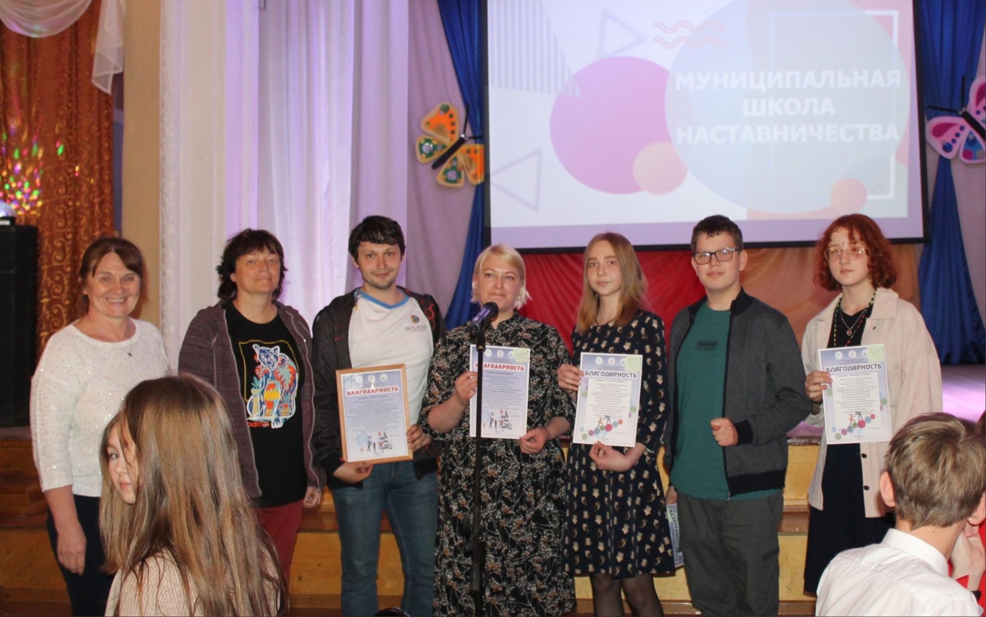 Дворец творчества Сыктывкара наградил самых активных участников проектов