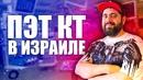 Гасанов Фарук | Санкт-Петербург | 44