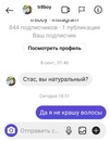 Барецкий Стас   Москва   7