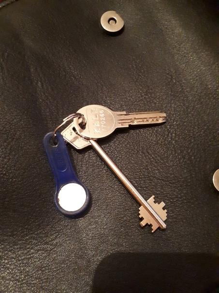 Найдена связка ключей в районе ул.1 Рабочая. Обращ...