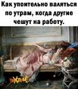 Мысенкова Анна   Орехово-Зуево   29