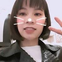 Мина Ву