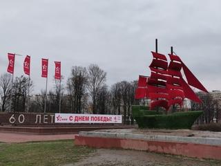 Балтийская Жемчужина, Южно-Приморский парк