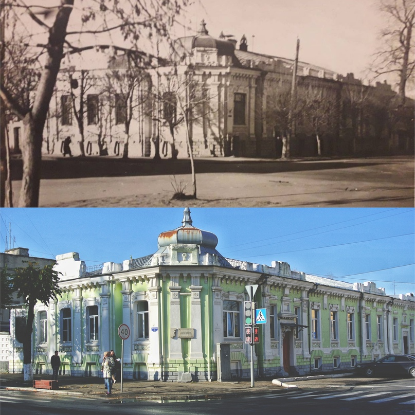 Дом Зворыкина 1960-е гг. /2020 г.