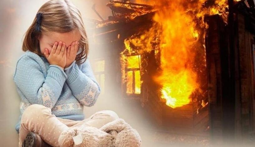 Профилактика пожаров по причине детской шалости с огнём