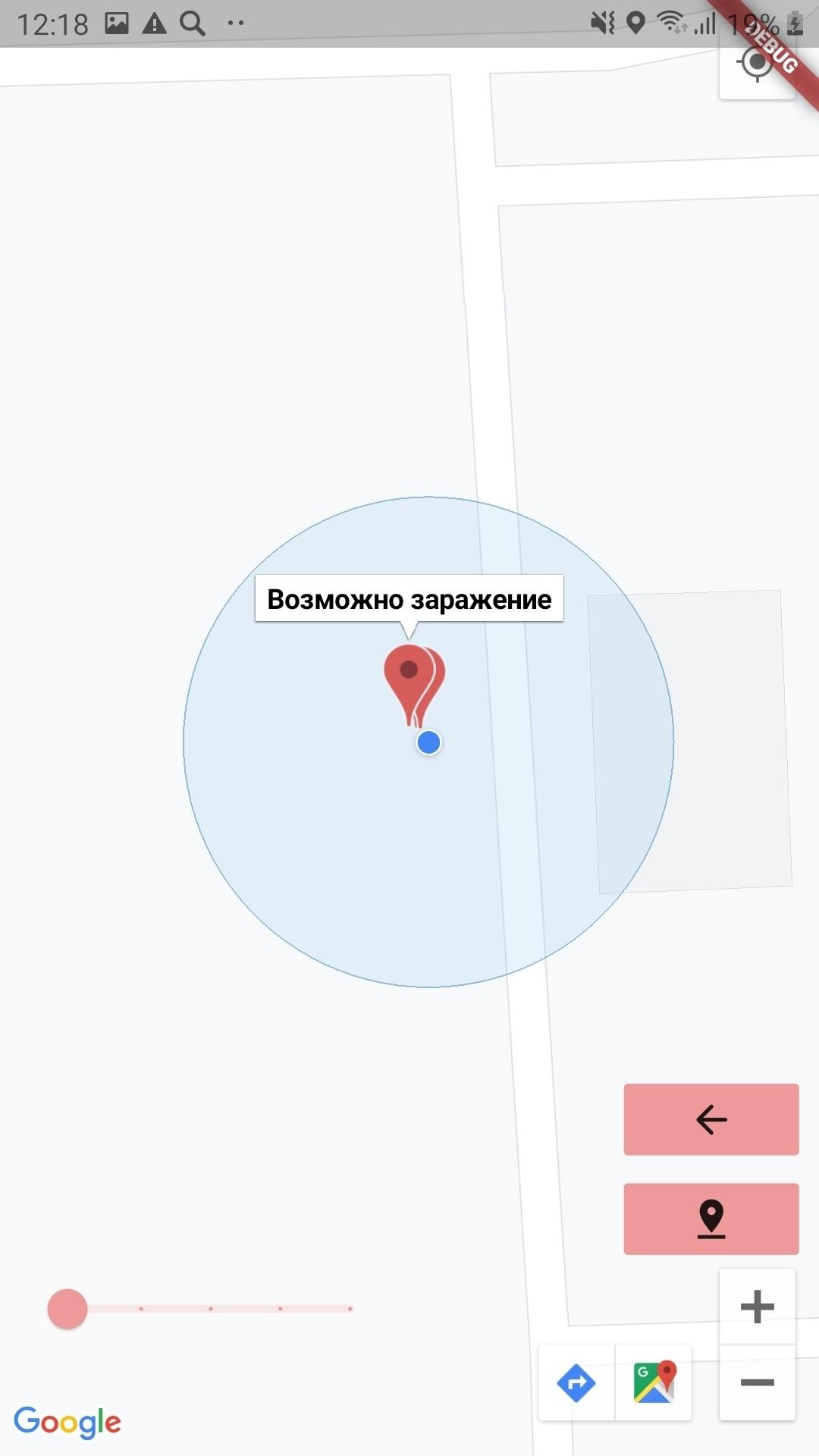 Коробов Егор и Афанасьев Дмитрий