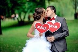 5 прав, которые имеют только муж и жена