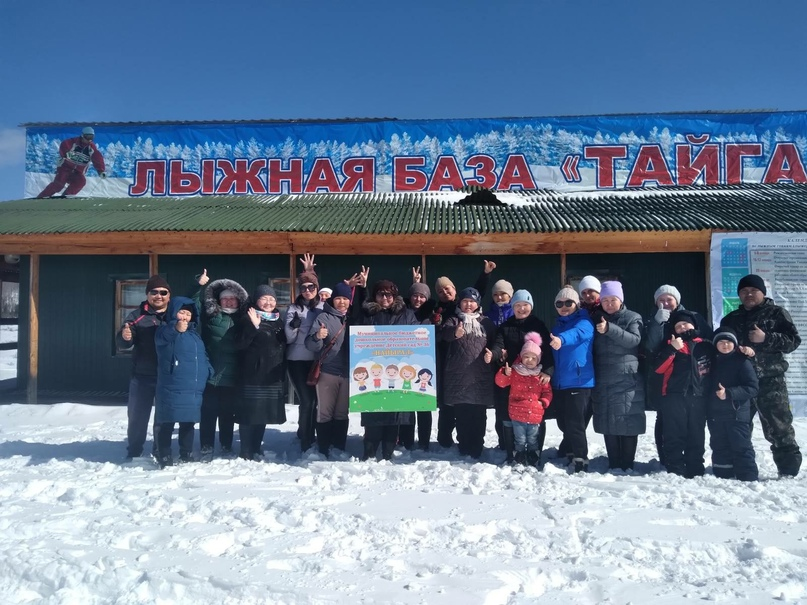 🇷🇺 В Кызыле на станции «Тайга» попрощались с зимой