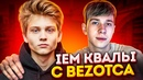 Багреев Илья | Москва | 13