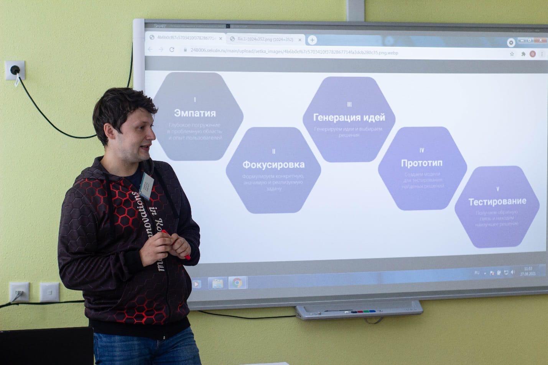 Конференция PROвоспитание состоялась в Сыктывкаре