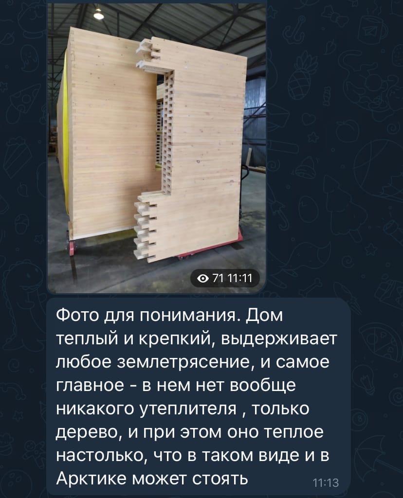 фото из альбома Андрея Рябых №14